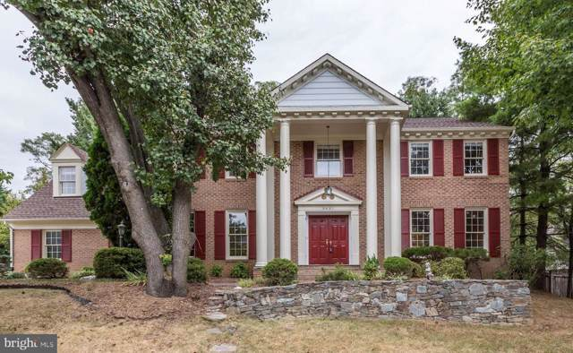 9421 Sunnyfield Court, POTOMAC, MD 20854 (#MDMC687488) :: Colgan Real Estate