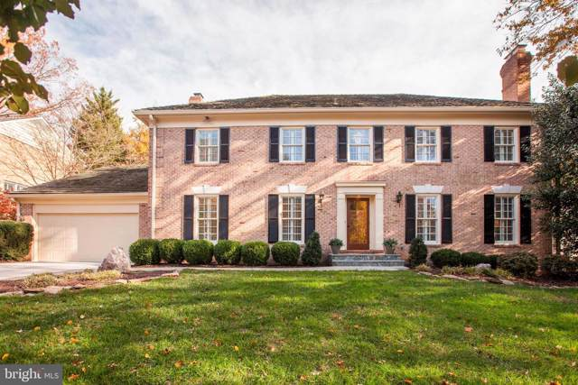 8205 River Falls Drive, POTOMAC, MD 20854 (#MDMC687496) :: AJ Team Realty