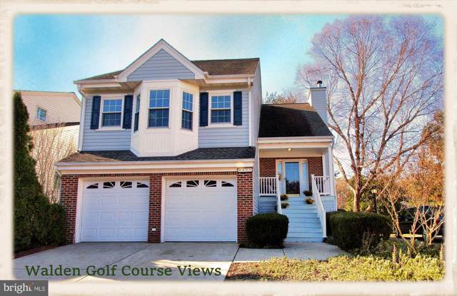 2456 Shadywood Circle, CROFTON, MD 21114 (#MDAA419148) :: AJ Team Realty