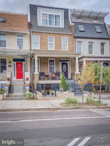 3602 11TH Street NW, WASHINGTON, DC 20010 (#DCDC450596) :: Jennifer Mack Properties
