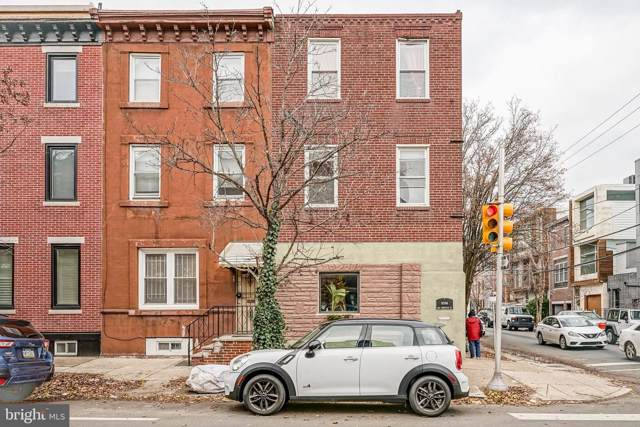 1901 Christian Street, PHILADELPHIA, PA 19146 (#PAPH851550) :: LoCoMusings
