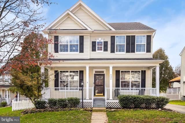 9904 Airedale Court, BRISTOW, VA 20136 (#VAPW483072) :: ExecuHome Realty