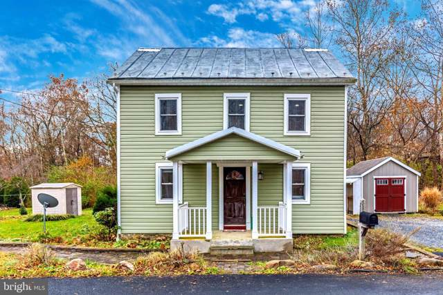 216 W Main Street, THURMONT, MD 21788 (#MDFR256738) :: The Licata Group/Keller Williams Realty