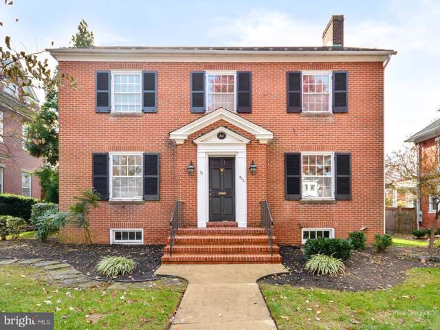 202 Rockwell Terrace, FREDERICK, MD 21701 (#MDFR256740) :: Network Realty Group