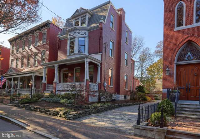 236 Lancaster Avenue, LANCASTER, PA 17603 (#PALA143734) :: The Craig Hartranft Team, Berkshire Hathaway Homesale Realty