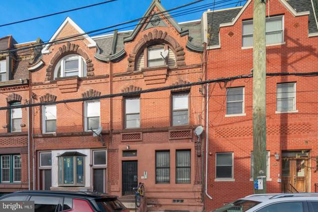 1631 Fairmount Avenue, PHILADELPHIA, PA 19130 (#PAPH851724) :: REMAX Horizons