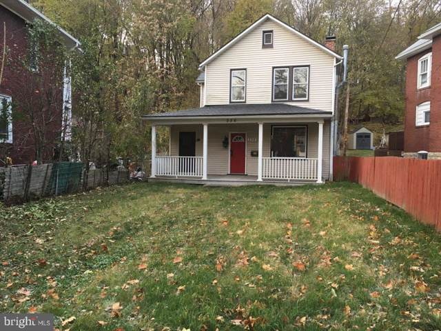 556 Greene Street, CUMBERLAND, MD 21502 (#MDAL133234) :: The MD Home Team