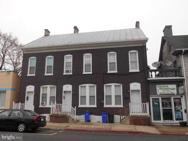 66-70 E Antietam Street, HAGERSTOWN, MD 21740 (#MDWA169238) :: Eng Garcia Grant & Co.