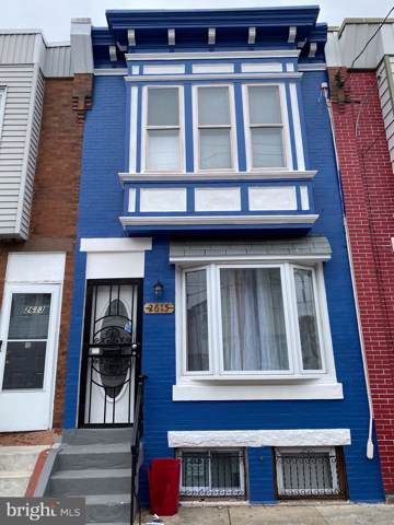 2615 S 6TH Street, PHILADELPHIA, PA 19148 (#PAPH851836) :: REMAX Horizons