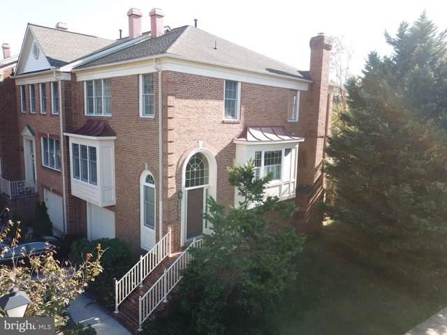 10034 Sterling Terrace, ROCKVILLE, MD 20850 (#MDMC687670) :: Viva the Life Properties