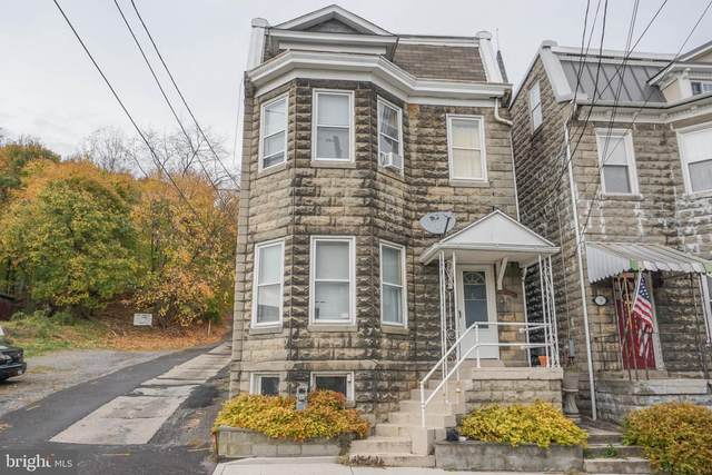 11 Independence Street, CUMBERLAND, MD 21502 (#MDAL133236) :: AJ Team Realty
