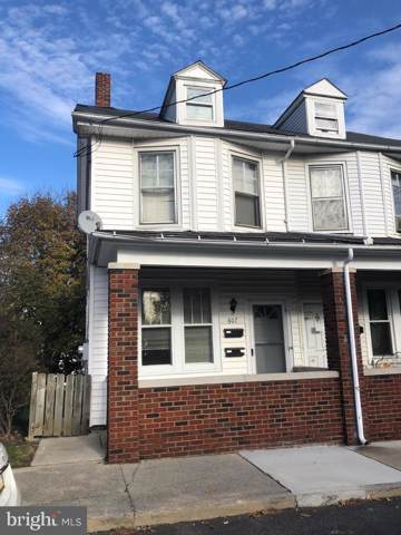 607 Market Street, NEW CUMBERLAND, PA 17070 (#PACB119528) :: Keller Williams of Central PA East