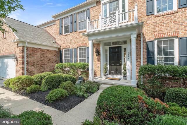 7544 Millpond Court, WARRENTON, VA 20187 (#VAFQ163178) :: Keller Williams Pat Hiban Real Estate Group