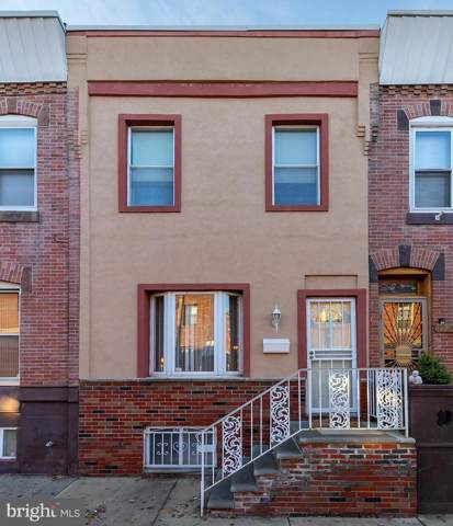 2530 S 11TH Street, PHILADELPHIA, PA 19148 (#PAPH852224) :: ExecuHome Realty