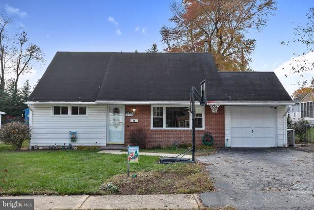 10 Southfield Road, GLEN BURNIE, MD 21060 (#MDAA419404) :: Great Falls Great Homes