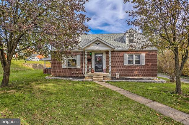 225 N 49TH Street, HARRISBURG, PA 17111 (#PADA116972) :: The Heather Neidlinger Team With Berkshire Hathaway HomeServices Homesale Realty