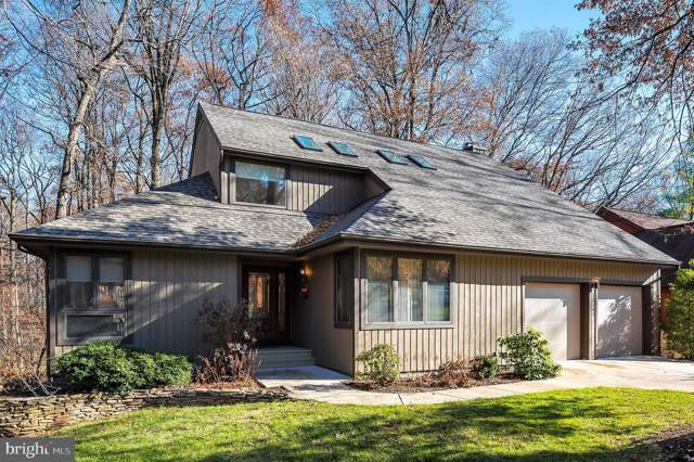 12163 Red Stream Way, COLUMBIA, MD 21044 (#MDHW272948) :: Blue Key Real Estate Sales Team
