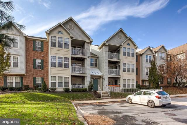 7901 Valley Manor Road #204, OWINGS MILLS, MD 21117 (#MDBC479160) :: The Bob & Ronna Group