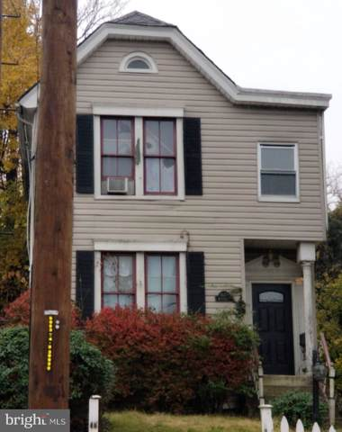 1673 W Street SE, WASHINGTON, DC 20020 (#DCDC450956) :: Tom & Cindy and Associates
