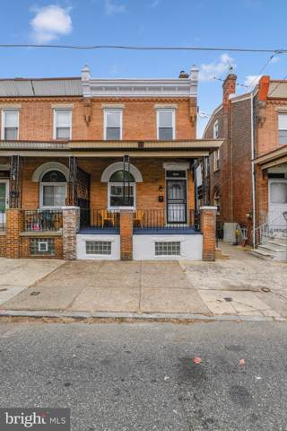 1665 Conklin Street, PHILADELPHIA, PA 19124 (#PAPH852630) :: Dougherty Group