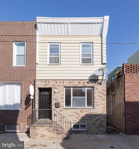 1009 Daly Street, PHILADELPHIA, PA 19148 (#PAPH852654) :: ExecuHome Realty