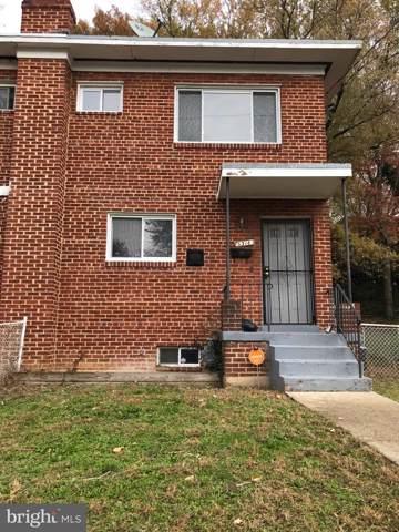 5314 Leverett Street, OXON HILL, MD 20745 (#MDPG551660) :: Radiant Home Group