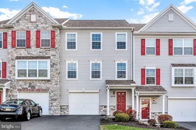 2519 Oakwood Lane, HARRISBURG, PA 17110 (#PADA117028) :: The Heather Neidlinger Team With Berkshire Hathaway HomeServices Homesale Realty