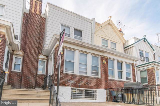4018 Howland Street, PHILADELPHIA, PA 19124 (#PAPH852768) :: ExecuHome Realty