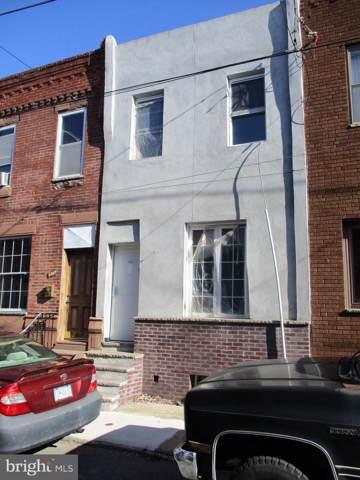 2229 S Colorado Street, PHILADELPHIA, PA 19145 (#PAPH852780) :: Shamrock Realty Group, Inc
