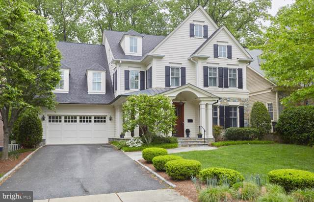 7723 Oldchester Road, BETHESDA, MD 20817 (#MDMC688046) :: The Licata Group/Keller Williams Realty