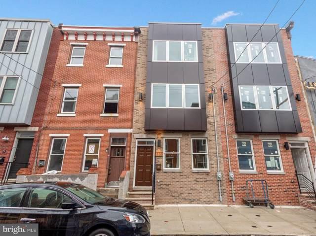 1535 S 4TH Street, PHILADELPHIA, PA 19147 (#PAPH852928) :: Ramus Realty Group