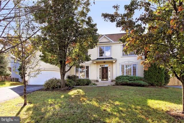 305 Marjorie Lane, HERNDON, VA 20170 (#VAFX1101134) :: Great Falls Great Homes