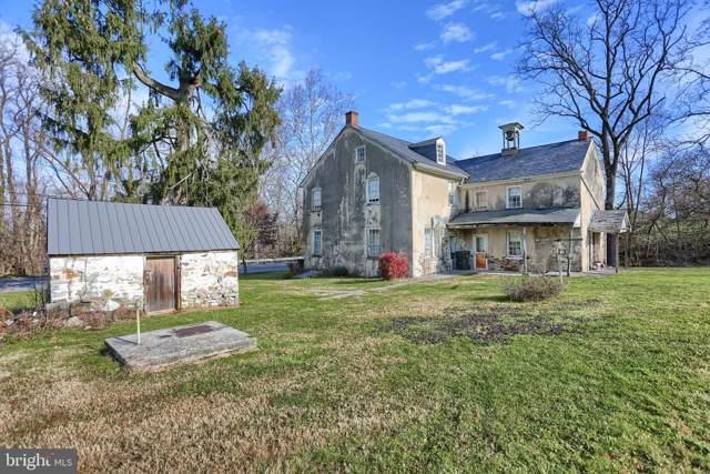 4318 Marietta Avenue, COLUMBIA, PA 17512 (#PALA144208) :: John Smith Real Estate Group
