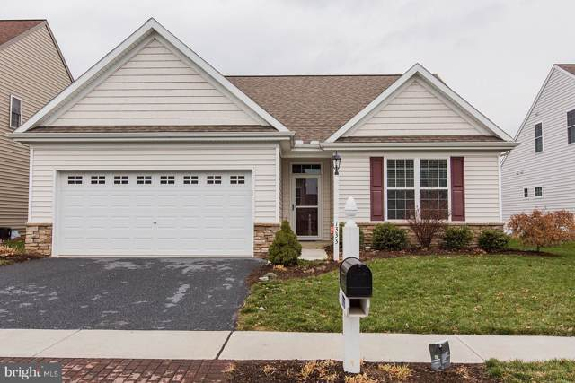 1333 Heatherwood Drive, MOUNT JOY, PA 17552 (#PALA144302) :: Younger Realty Group
