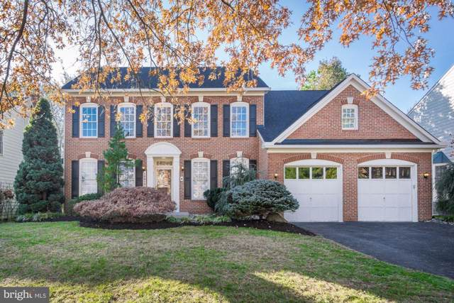 10612 Morning Field Drive, ROCKVILLE, MD 20854 (#MDMC688626) :: Certificate Homes
