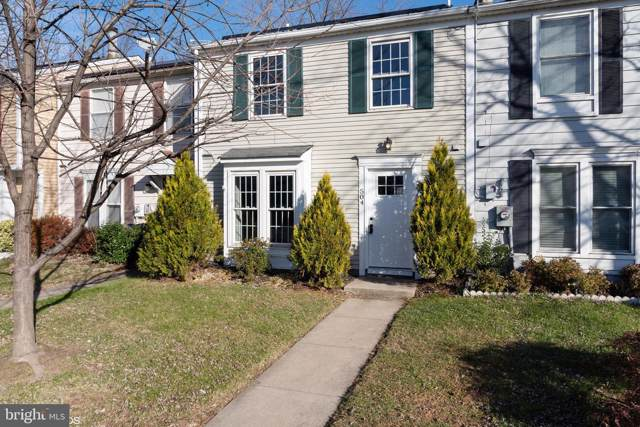 504 Riggs Court, FREDERICK, MD 21703 (#MDFR257212) :: The Vashist Group