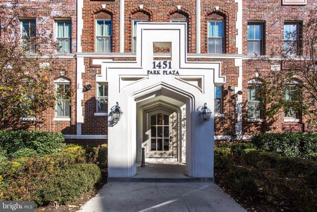 1451 Park Road NW #507, WASHINGTON, DC 20010 (#DCDC451704) :: ExecuHome Realty