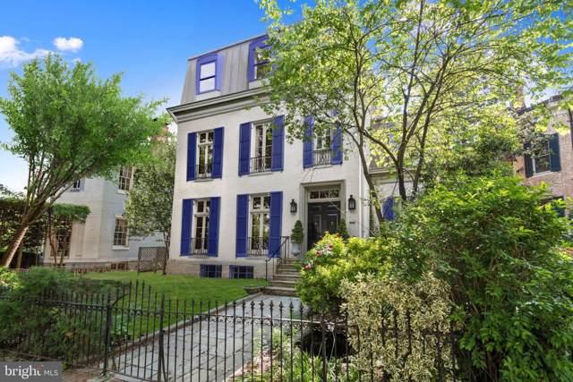 1688 31ST Street NW, WASHINGTON, DC 20007 (#DCDC451714) :: Lucido Agency of Keller Williams