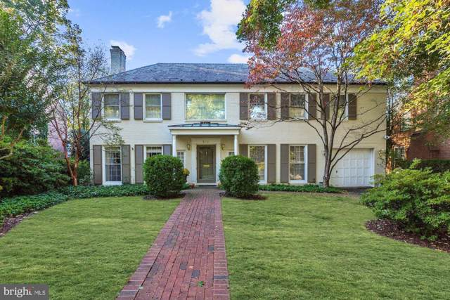 5212 Portsmouth Road, BETHESDA, MD 20816 (#MDMC688734) :: Homes to Heart Group
