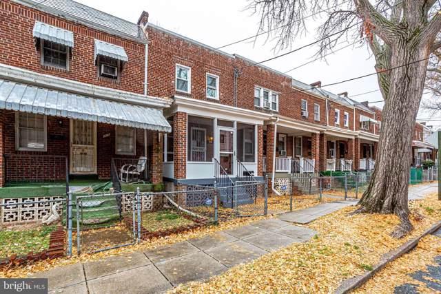 1616 Ridge Place SE, WASHINGTON, DC 20020 (#DCDC451734) :: Tom & Cindy and Associates