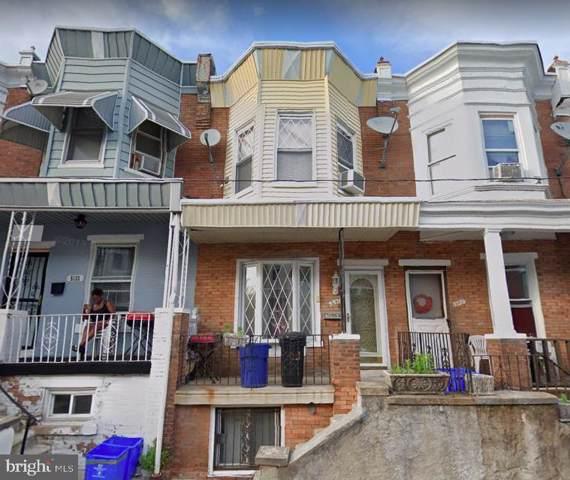 5531 Jane Street, PHILADELPHIA, PA 19138 (#PAPH854760) :: Bob Lucido Team of Keller Williams Integrity