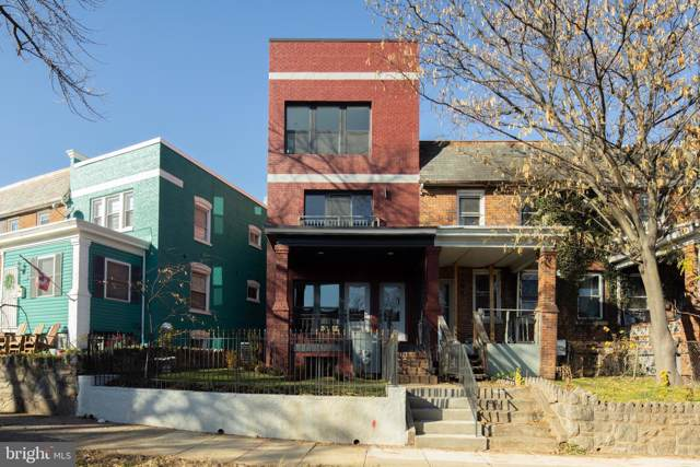 1266 Penn Street NE #1, WASHINGTON, DC 20002 (#DCDC451772) :: The Matt Lenza Real Estate Team