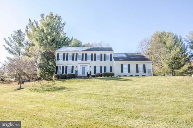 10901 Berryland Court, OAKTON, VA 22124 (#VAFX1101870) :: The Licata Group/Keller Williams Realty