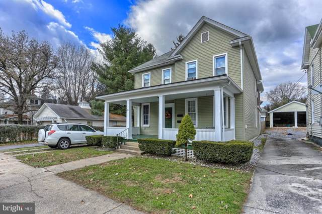 18 Richard Avenue, SHIPPENSBURG, PA 17257 (#PACB119852) :: The Heather Neidlinger Team With Berkshire Hathaway HomeServices Homesale Realty