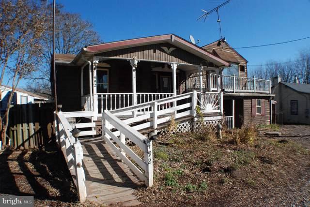 492 Blair Road, MILLVILLE, WV 25432 (#WVJF137300) :: The Licata Group/Keller Williams Realty