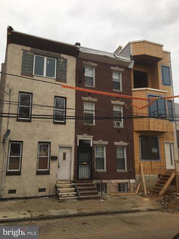 1315 N 23RD Street, PHILADELPHIA, PA 19121 (#PAPH855210) :: REMAX Horizons