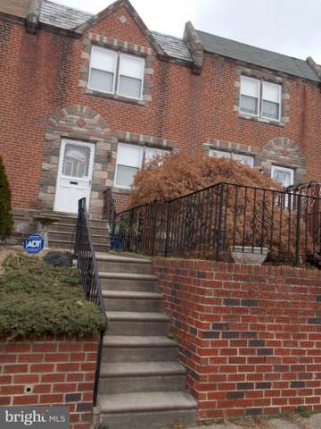 219 Benner Street, PHILADELPHIA, PA 19111 (#PAPH855408) :: ExecuHome Realty
