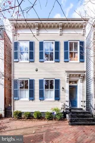 235 8TH Street SE, WASHINGTON, DC 20003 (#DCDC452016) :: The Maryland Group of Long & Foster