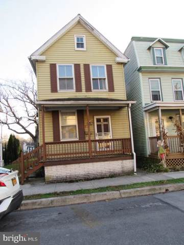 122 E Emaus Street, MIDDLETOWN, PA 17057 (#PADA117266) :: The Joy Daniels Real Estate Group