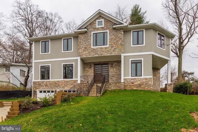 5856 Marbury Road, BETHESDA, MD 20817 (#MDMC689092) :: Certificate Homes